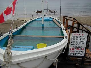 皆徳丸16.jpg